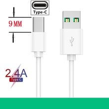 9 Mm Lange Kabel Usb-Type-C Snel Opladen Cabel Voor Blackview Bv9600 Bv7000/Bv8000/Bv9000 /Bv9500 A80 Pro Lader Cabel(China)