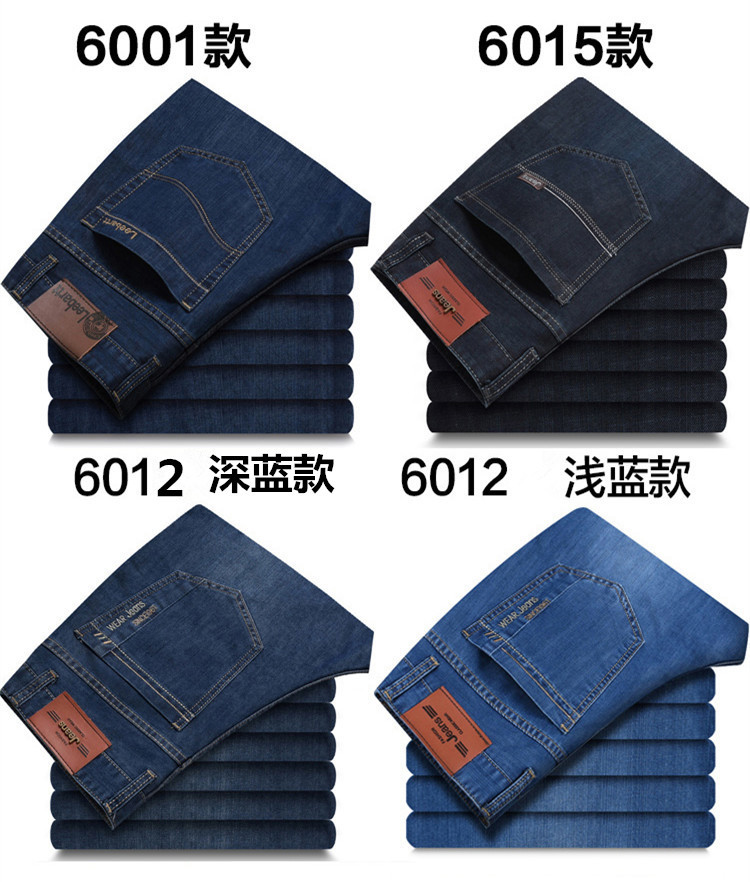 Men Loose Straight Medium Waist Jeans Summer Thin Section Men's Trousers Business Casual Youth Pants Men's