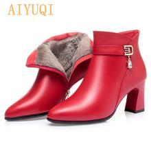 Aiyuqi/женские свадебные ботинки; Новинка 2021 года; Модные