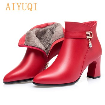 AIYUQI Women Wedding Boots Winter 2020 New Genuine Leather Fashion Red Ladies Office Boots Plus Velvet Female High Heel Boots aiyuqi winter ankle boots women 2020 new high heels women boots genuine leather wool fashion platform female office boots