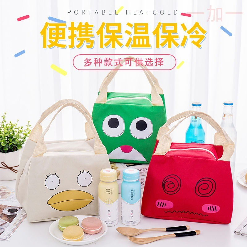 Thermal Bag Thick Waterproof Fashion Lunch Bag Bento Box Bag Diaper Bag Container Bag Going To Work Food Carrying Handbag Bag