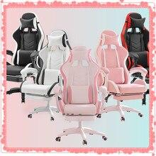 Wcg – chaise de gaming rose pour fille, fauteuil inclinable avec repose-pieds, mobilier de bureau, mignon, kawaii
