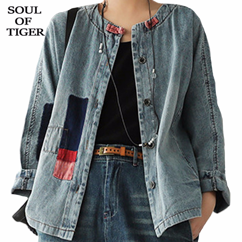 SOUL OF TIGER 2020 New Spring Korean Fashion Laides Looes Coats Womens Casual Patachwork Denim Jacks Vintage Clothes Plus Size