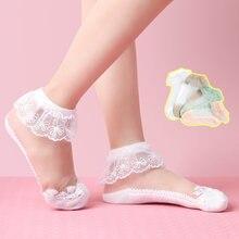 Носки для маленьких девочек белые кружевные носки до щиколотки