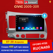 Junsun V1 2G + 32G أندرويد 10.0 DSP راديو السيارة الوسائط المتعددة مشغل فيديو لهوندا سيفيك 8 2005-2011 الملاحة لتحديد المواقع لا 2din 2 din dvd