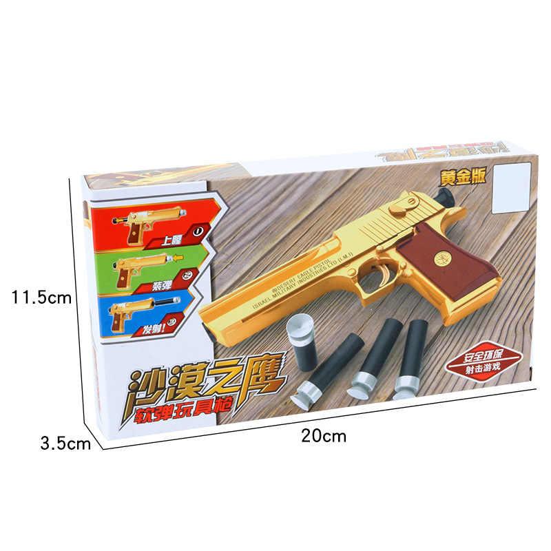 ألعاب بندقية بلاستيكية للأطفال الصحراء النسر الذهب الطبعة العسكرية محاكاة بندقية رصاصة طرية اللعب البرية airsoft بندقية مسدس الهواء