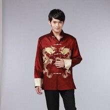 8 цветов, китайская рубашка, традиционная китайская одежда для мужчин, китайский топ для мужчин, костюм Танг, дракон, атласный костюм с длинными рукавами, Ретро стиль