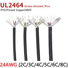 1M 24AWG UL2464 drut ekranowany kabel sygnałowy 2 3 4 5 6 8 rdzenie pcv izolowany kanał słuchawki Audio miedzi kontroli z powłoką przewody tanie tanio CN (pochodzenie) Miedziane ze skrętek Izolowane Copper Electronic Black OFC Tinned Copper 80Deg C 300V