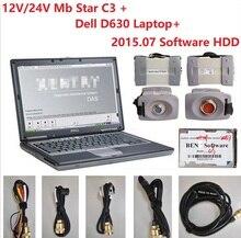 أفضل منتج جديد أحمر 12 فولت/24 فولت obd2 موصل MB Star C3 الماسح الضوئي والكمبيوتر المحمول Dell D630 مع برنامج للسيارات/الشاحنات DHL Free