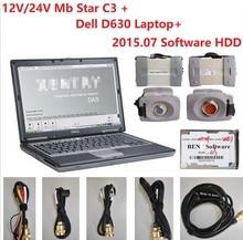 הטוב ביותר כל החדש אדום ממסר 12V/24V obd2 מחבר MB כוכב C3 סורק ומחשב נייד Dell D630 עם תוכנה למכוניות/משאיות DHL משלוח