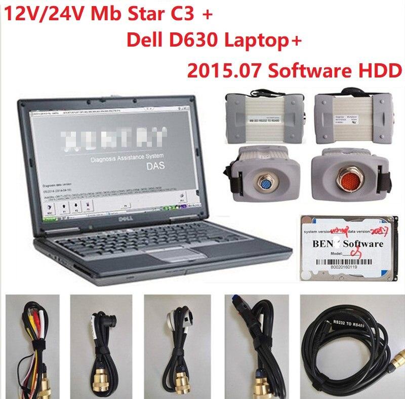 Beste Neue Red Relais 12 V/24 V obd2 Stecker MB Star C3 Scanner und Laptop Dell D630 mit software für Autos/Lkw DHL Freies