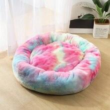 Najlepsze legowisko dla kota zimowe miękkie wygodne okrągłe łóżko kolorowe Rainbow Design łóżko dla psa dom dla szczeniąt legowisko dla kota głębokie spanie dla zwierząt domowych