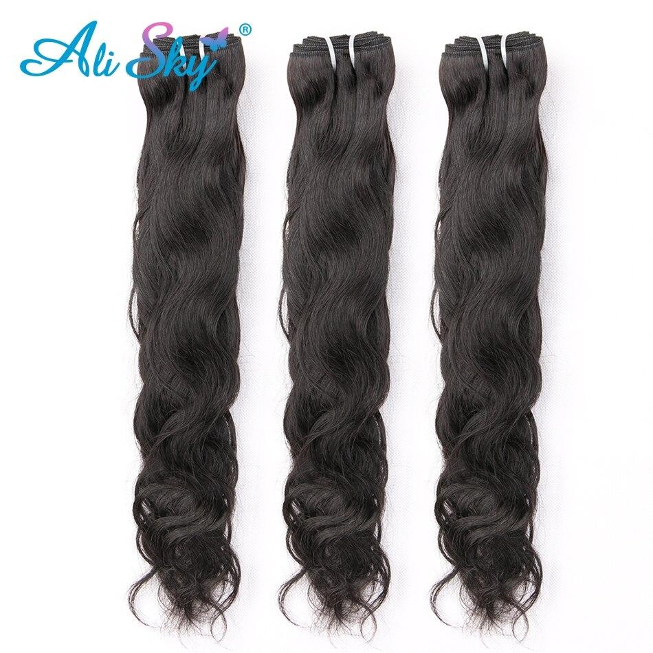 Extensions de cheveux Remy de vague naturelle péruvienne d'ali Sky 1/3/4 paquet 8
