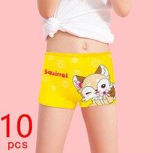10 Pieces/lot Design Children's Girls Panties Cotton Soft Pretty Cartoon Child Underwear