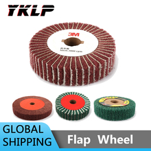 4~12 Non-woven Abrasive Grinding Polishing Flap Wheel Remove Rust Red 320#and Green 180# polishing wheel 320 for grinding wheel tool for polish or rusty remove at good price and fast delivery