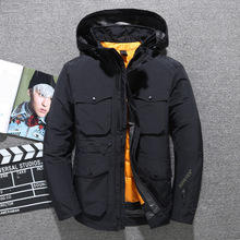 Nice High Quality Warm Men Down Jacket Loose Winter Coat Men