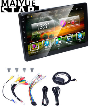 Maiyue star 2 Din Car Radio 10.1 Inch Hd Car Mp5 Multimedia Player Android 8.1 Car Radio Gps Navigation Wifi Bluetooth image