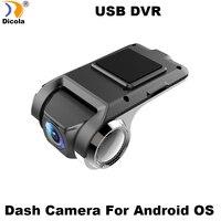 LDWS-cámara Dvr para coche, reproductor de DVD HD 1080P, Usb, ADAS, Android, Audio de coche, alarma de voz, compatible con tarjeta TF