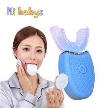 U-образная электрическая зубная щетка, автоматическая ультразвуковая волновая зубная щетка, 360 градусов, для взрослых, водонепроницаемая, отбеливающая, синий светильник, зубная щетка