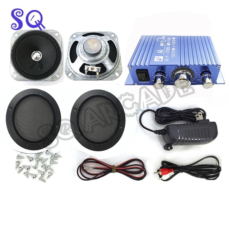 Caja de juegos con Operador de monedas, Kit de Audio para juegos recreativos MP3, DVD, altavoz de 4 pulgadas para Raspberry Pi, máquina de Pinball PCB