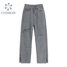 Cintura alta cinza rasgado jeans mulher streetwear baggy harajuku perna larga calças de brim femininas 2021 vintage em linha reta calças compridas