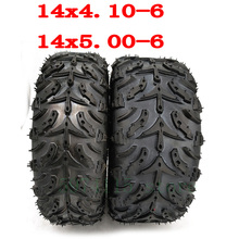 ATV Tire 14x5.00-6 Inch Tubeless Tire 14x4.10-6, For 50cc, 70cc, 110cc Small ATV Front And Rear Wheel Four Wheeled Vehicle, Lawn