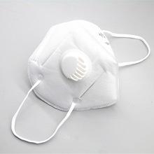 50 sztuk PM2 5 maski zaworowe 5 warstw grypa leczenie infekcji maski ochronne Respirator PM2 5 maski na usta bezpieczeństwa tanie tanio LISM NONE Chin kontynentalnych 10 20pcs