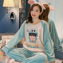 2020 autumn and winter pajamas women's flannel set thick