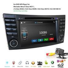 Автомобильный DVD-радиоприемник, мультимедийный головной прибор для Mercedes Benz E-Class W211 W463 W209 W219, USB, GPS-монитор, SWC, Бесплатная карта памяти 8 Гб, зад...