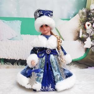 Muñecas eléctricas para niñas, juguete de decoración navideña con música, decoración de baile, regalo de cumpleaños para niños, adornos de Navidad
