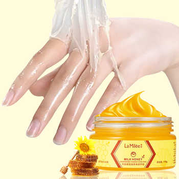 1PCS LAMILEE Milk Honey Hand Wax Moisturizing Whitening Skin Care Hand Mask Exfoliating Calluses Hand Film Hands Care Cream - DISCOUNT ITEM  20% OFF All Category