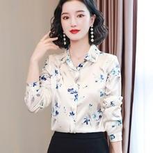 Корейские шелковые рубашки женские с длинным рукавом блузки