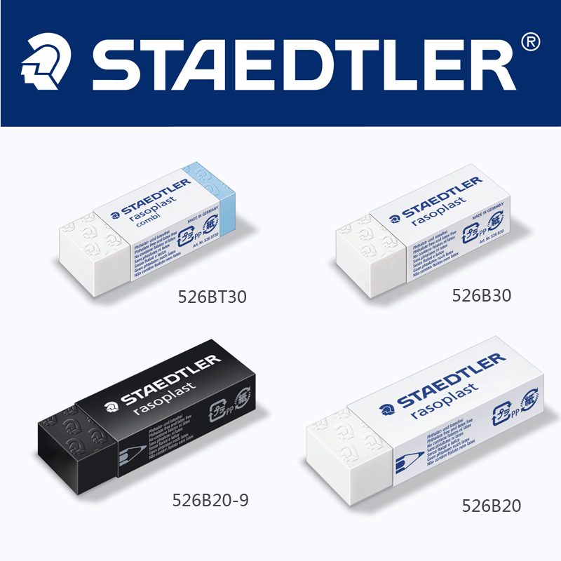 2Pcs STAEDTLER 526 B20/B20-9/B30/BT30 Rubber Erasers Office & School Stationery Supplies