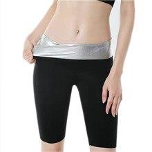 Mulheres sauna calças de suor thermo controle de gordura legging corpo shapers fitness estiramento controle calcinha cintura fina shorts