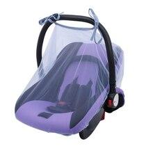 Baby Stroller Mosquito Bug Net 31