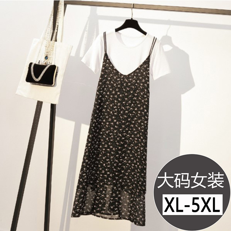 Large Size Dress Round Neckline T-shirt Blouses Camisole Cross Mid-length Dress Two-Piece Set Fat Mm Summer New Style