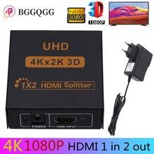 Bcgqgg 4K rozdzielacz HDMI Full HD 1080p 1 w 2 rozdzielacz hdmi wideo przełącznik HDMI przełącznik 1X2 podwójny wyświetlacz dla HDTV DVD PS3/4 Xbox