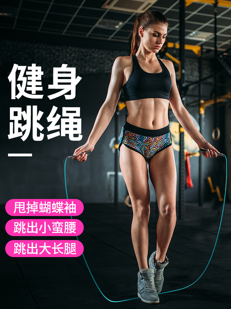 Jump Rope Children Fitness Losing Weight Female Sports Young STUDENT'S Sports Examination Exclusive Adult Men's Adjustable Non-C