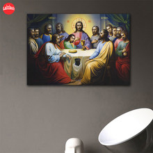 diamond painting World famous painting art, the last supper diamond embroidery full square/round drill puzzles gifts for the new