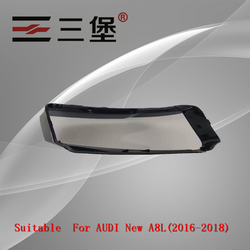 The front headlights headlamps of glass lamp shell lamp shell, transparent lid masks for Audi A8L (2016-2018)