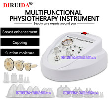 Original Vacuum Therapy Massage Pump Electric Breast Enlargement Vacuum Cupping Device Enhancement Raise Hip Shaping Device(China)
