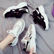 Vulcan shoes women wedge sneakers suede