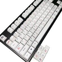 Kirschblüte PBT Sublimation Japanischen Keycap Mechanische Tastatur Spezielle Original Höhe Persönlichkeit Tastenkappen