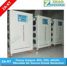 Industrial Ozone Water Purifier ozone generator sanitation treatment o3 device ce emc lvd fcc 6g stainless steel ozone water treatment