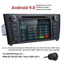 1090P DVR 7Screen Android 9 Car Radio for BMW E81 E82 E87\88 with MirrorLink DVD auto multimedia Stereo Navi RDS DVR SWC BT SD