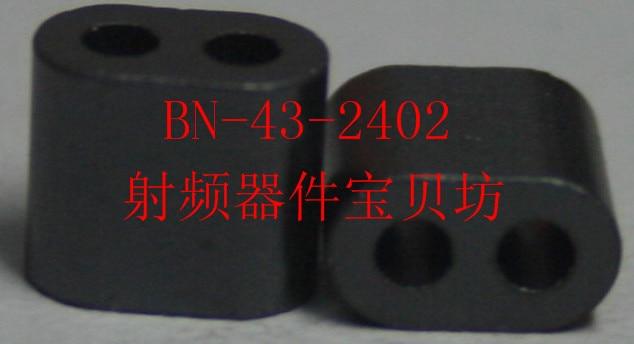 American RF Double-hole Ferrite Core: BN-43-2402