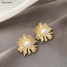 Женские серьги гвоздики с золотым жемчугом chyvenee винтажные