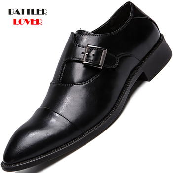 Men Dress Shoes Formal Business Work Shoes For Male Soft Genuine Leather Pointed Toe Footwear Homme Oxford Flats Plus Size 38-47