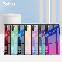 Pohiks For Samsung Galaxy Note 8/9/10 Plus Gradient Silicone Soft Phone Case Cover For Samsung Galaxy Note 10 plus Note 9 8 plus цена и фото