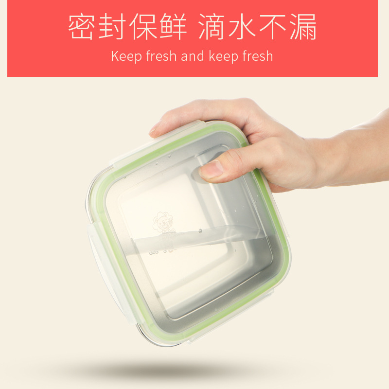 304 Square Freshness Box Airtight Container Domestic Refrigerator Storage Multi-functional Tableware Lunch Box Three-piece Set
